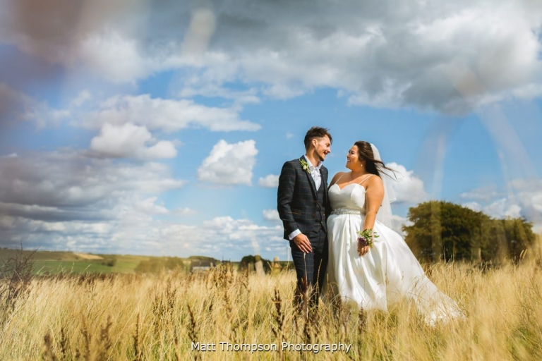 wedding portraits in yorkshire field